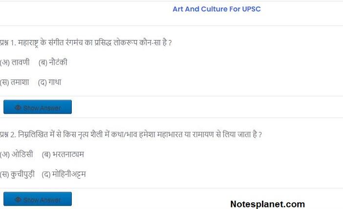 Art Culture of India